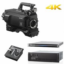 HDC-4800 / BPU-4800