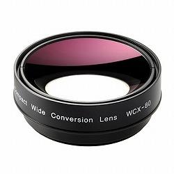 WCX-80 0.8倍コンパクトワイドコンバージョンレンズ