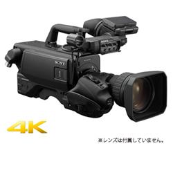 HDC-5500(レンズなし)